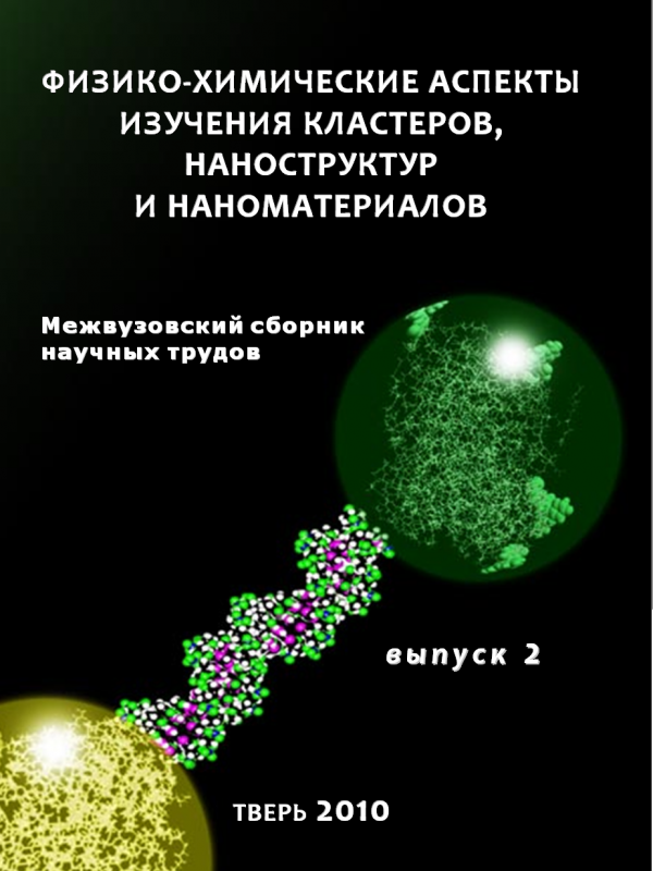 PHA2010