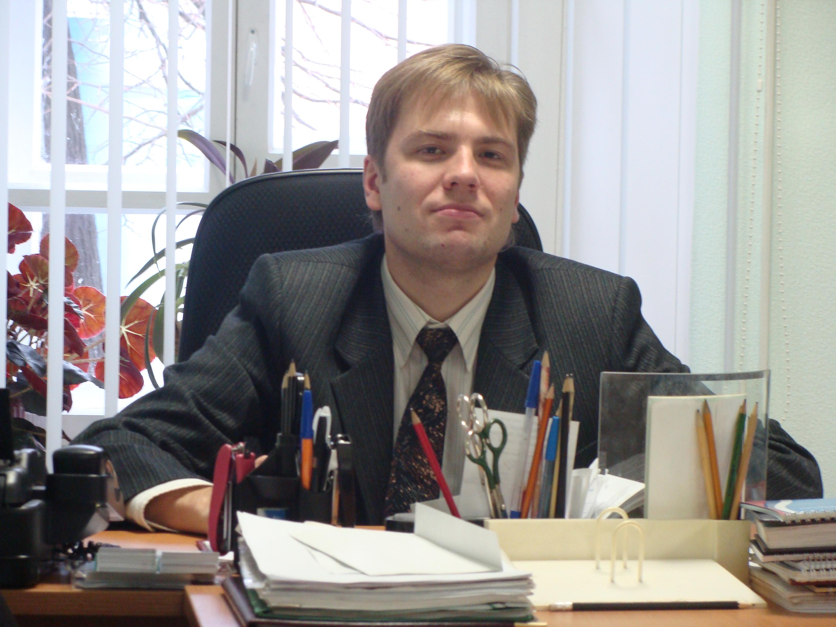 Сдобняков Николай Юрьевич